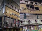 রাজধানী থেকে হারিয়ে গেলো আরও একটি সিনেমা হল, 'রাজমনি'