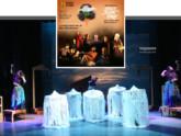 সাভারে জাগরণীর উৎসবে 'আষাঢ়স্য প্রথম দিবসে'