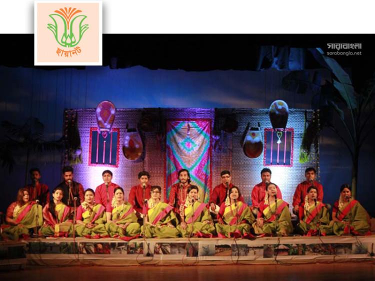 পাঁচ গীতিকবির গানে ছায়ানটের লোকসংগীতানুষ্ঠান