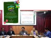 শিল্পকলায় বাংলাদেশ সাংস্কৃতিক উৎসব
