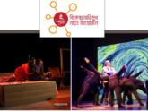 ঢাকার বাইরে 'বিকেন্দ্র অভিমুখ নাট্য আয়োজন'