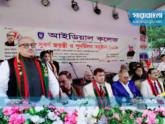'এদেশ বঙ্গবন্ধুর দেওয়া জয় বাংলার, জিন্দাবাদের নয়'