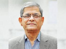 'জিয়াউর রহমানের আদর্শে উজ্জীবিত হয়ে দানব সরকারকে সরাতে হবে'