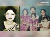 ৩০ বছর পর সগিরা হত্যার রহস্য উদঘাটন, আদালতে চার্জশিট