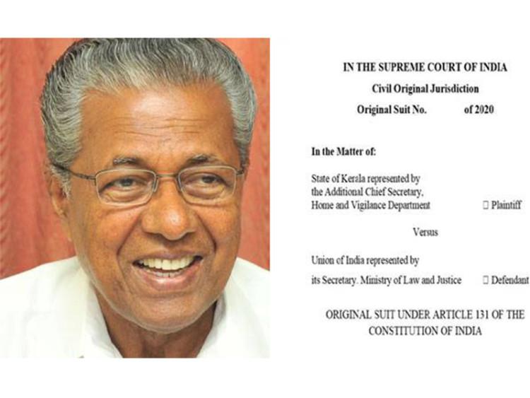 সিএএ ইস্যু: সুপ্রিমকোর্টে কেরালা রাজ্য সরকার