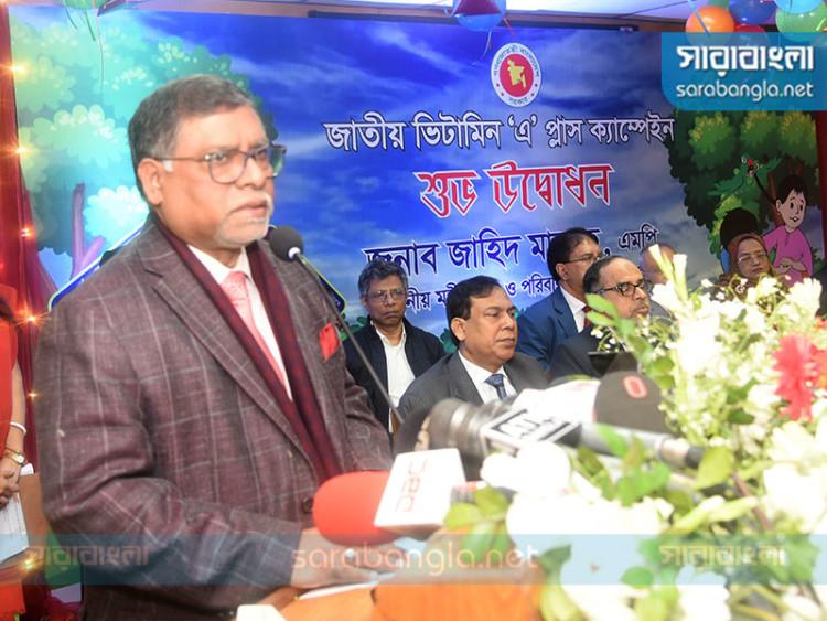 'প্রধানমন্ত্রীর দূরদর্শিতায় দেশে রাতকানা রোগ আর নেই'