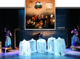 কলকাতার নাট্যোৎসবে বাংলাদেশের 'আষাঢ়স্য প্রথম দিবসে'