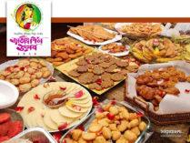 শিল্পকলার মাঠে বিচিত্র স্বাদের বাহারি পিঠার উৎসব