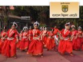 করোনাভাইরাস: শিল্পকলায় মুজিববর্ষের আয়োজন বাতিল