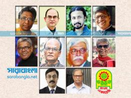 বাংলা একাডেমি সাহিত্য পুরস্কার বিজয়ী লেখকরা পুরস্কৃত