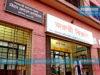 বিল বকেয়া, সরকারি হাসপাতালের গ্যাস সংযোগ বিচ্ছিন্ন