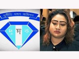 'পাপিয়ার অবৈধ সম্পদ অনুসন্ধান করবে দুদক'