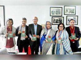 বঙ্গবন্ধুর সাক্ষাৎকারের সংকলন 'জয় বাংলা'র মোড়ক উন্মোচন