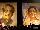 চট্টগ্রামে 'জাতির পিতা ও প্রধানমন্ত্রী'র দীর্ঘ প্রতিকৃতি