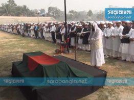 গাজীপুরে সাবেক মন্ত্রী রহমত আলীর জানাজা সম্পন্ন
