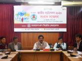 ৬৪ জেলায় একযোগে শুরু হচ্ছে 'জাতীয় নাট্যোৎসব'