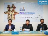 ঢাকা আন্তর্জাতিক মোবাইল চলচ্চিত্র উৎসবের পর্দা উঠছে শুক্রবার