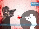 গাজীপুরে পুলিশের সঙ্গে 'বন্দুকযুদ্ধে' সন্ত্রাসীর মৃত্যু