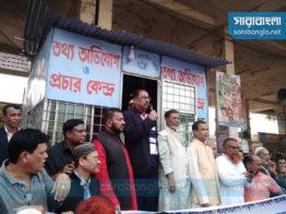 'ইলিয়াস কাঞ্চন মামলা প্রত্যাহার না করলে কঠোর কর্মসূচি'