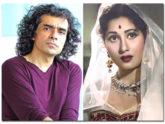 'মধুবালা' থেকে সরলেন ইমতিয়াজ আলী