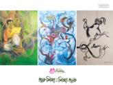 জয়নুল গ্যালারিতে ধ্রুপদি ঘরানার 'গুরু-শিষ্য: শিষ্য-গুরু'