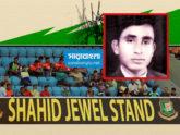 শহীদ জুয়েল ছিলেন একজন স্বাধীনতাকামী ক্রিকেটার: রকিবুল হাসান