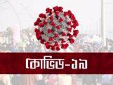 ভারতে ২৪ ঘণ্টায় শনাক্ত ৯০ হাজার, সংক্রমণে বিশ্বে দ্বিতীয়
