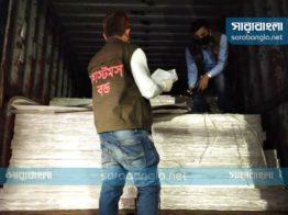 বাবুবাজারে অভিযান, সাড়ে ১২ মেট্রিক টন ডুপ্লেক্স বোর্ড আটক