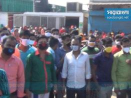 গাজীপুরে অধিকাংশ পোশাক কারখানা বন্ধ, শ্রমিকরা ফিরছেন গ্রামে