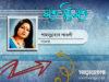 করোনা রোধে লকডাউন: বিশ্ব পরিস্থিতি ও বাংলাদেশ