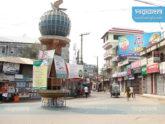শেরপুরে রাস্তা-ঘাট ফাঁকা, জেলা হাসপাতালে কমেছে রোগী