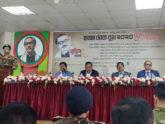 খালেদার আবেদন আইন মন্ত্রণালয়ে: স্বরাষ্ট্রমন্ত্রী