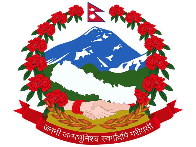 ৩০ এপ্রিল পর্যন্ত 'অন অ্যারাইভাল' ভিসা স্থগিত করেছে নেপাল