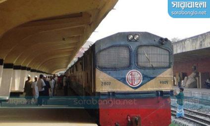৮টি আন্তঃনগর ট্রেন চালু হবে রোববার থেকে