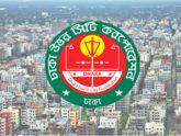 ফোন করলে খাদ্য পাবেন ঢাকা উত্তরের বাসিন্দারা