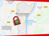 বুধবার থেকে লকডাউন নারায়ণগঞ্জ