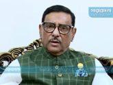 'প্রত্যাখানের নামে বাজেটের কপি ছেঁড়া সংসদের প্রতি চরম অবমাননা'