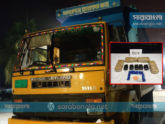 চট্টগ্রামে কাভার্ডভ্যানে তল্লাশি, ৪৮ হাজার ইয়াবা উদ্ধার