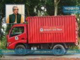 বিনা মাশুলে রাজধানীতে কৃষিপণ্য পৌঁছে দেবে 'কৃষক বন্ধু ডাক সেবা'