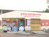 প্রধানমন্ত্রীর নির্দেশে নারায়ণগঞ্জে পিসিআর ল্যাব উদ্বোধন