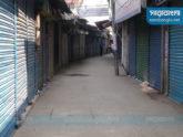 'বন্ধ থাকলেও দোকানের কর্মচারীরা বেতন পাবেন'