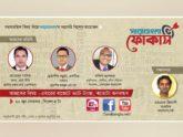'রাজস্ব কর্মকর্তার প্রতিষ্ঠান পরিদর্শনেও ব্যবসায় প্রভাব পড়বে না'