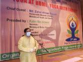 'করোনা মোকাবিলায় ইয়োগা গুরুত্বপূর্ণ ভূমিকা রাখে'