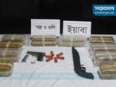 চট্টগ্রামে কথিত বন্দুকযুদ্ধে 'ইয়াবা বিক্রেতা' নিহত