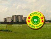 বঙ্গবন্ধু শেখ মুজিবুর রহমান বিশ্ববিদ্যালয় হচ্ছে কিশোরগঞ্জে