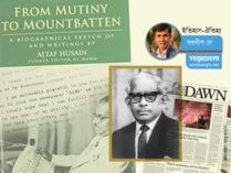 পাকিস্তানের সাংবাদিকতার পথিকৃৎ সিলেটের আলতাফ