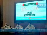 ঢাকা দক্ষিণ সিটির ৬১১৯ কোটি টাকার বাজেট ঘোষণা