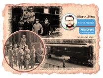 'কোচ ২৪১৯ডি' ও হিটলারের মধুর প্রতিশোধ