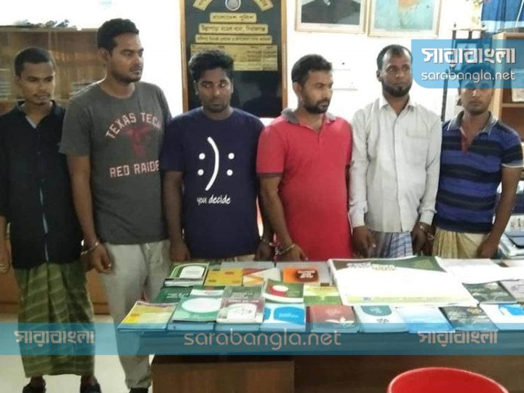 সিরাজগঞ্জে ককটেলসহ ৬ 'জঙ্গি' আটক