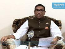 'দুর্নীতির বিরুদ্ধে বিএনপির কথা বলা হাস্যকর'